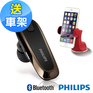 ★贈手機車架(紅)★飛利浦入耳式藍芽耳機Talk Music & Noise cancellation SHB1700