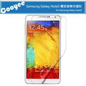 Cooyee Samsung Galaxy Note3霧面螢幕保護貼