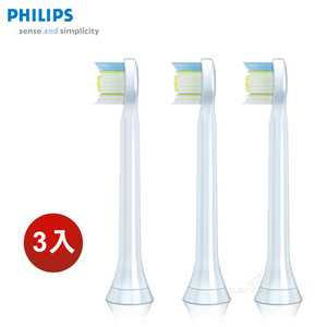 ★快速到貨★飛利浦PHILIPS-DiamondClean迷你刷頭3入HX6073
