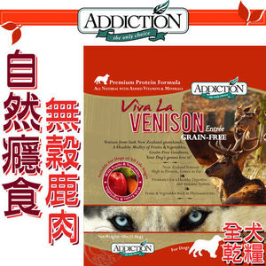 紐西蘭Addiction‧WDJ推薦自然飲食 《無穀鹿肉》15kg