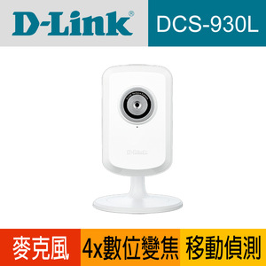 D-Link友訊 DCS-930L mydlink Wireless N 無線網路攝影機