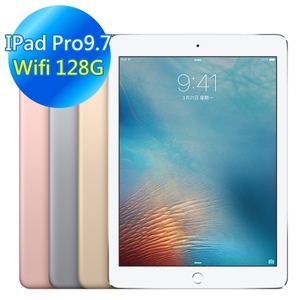 【APPLE iPad Pro】9.7吋 WiFi 128GB平板