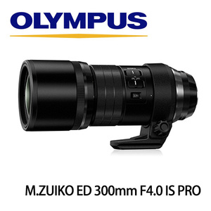 OLYMPUS M.ZUIKO DIGITAL ED 300mm F4.0 IS PRO 五軸防震望遠鏡頭 - 公司貨