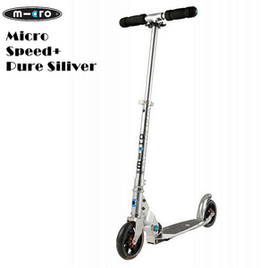 瑞士 Micro Speed+ Pure Silver 成人滑板車 {極速避震滑板車}