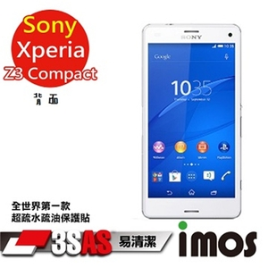 iMOS 索尼 Sony Xperia Z3 Compact (背面) 3SAS 螢幕保護貼