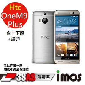 iMOS HTC One M9 PLUS 含TouchStream材質Dot View 3SAS 螢幕保護貼