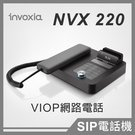 Invoxia NVX220 VoIP 網路電話