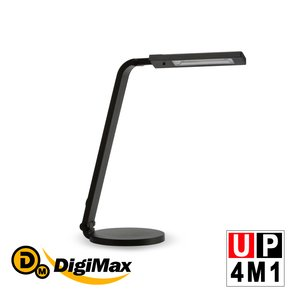 DigiMax★UP-4M1 護眼節能檯燈 黑色  [ 日本STANLEY LED ] [ 1080lux 超高照度 ][ 摺疊收納設計]
