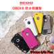 (福利品) SEIDIO OBEX iPhone 6/6s Plus 防摔/防水保護殼