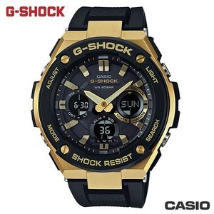 CASIO GST-S100G-1A《G-SHOCK G-STEEL光動能款》52mm/鋼鐵黑x金