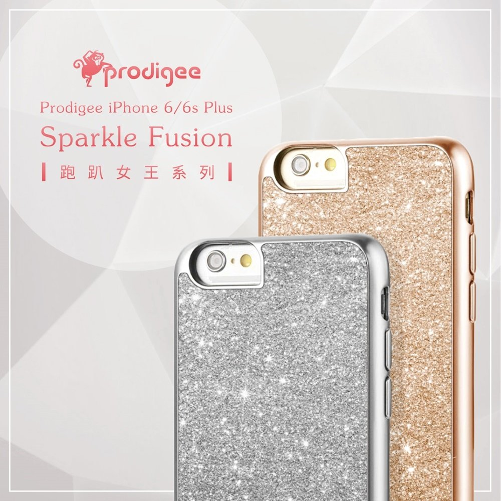 【一年保固】 Prodigee iPhone 6/6s Plus Sparkle Fusion 跑趴女王系列