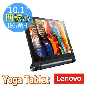 【Lenovo Yoga Tablet】Yoga Tab 3 10.1吋 四核心 Android 16G 翻轉鏡頭 WiFi 平板
