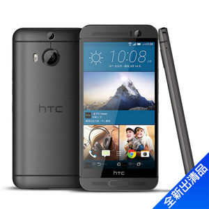 HTC One M9+ (M9 plus) 極光版 32G【全新出清品】