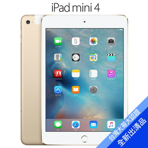 ~Apple 品~iPad mini 4 WiFi Cellular 32GB 7.9吋平