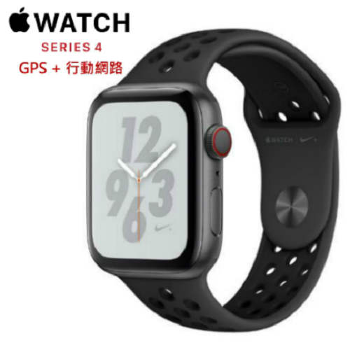 Apple Watch Nike+Series4_44mm GPS+行動網路LTE版