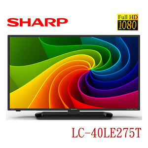 SHARP 40吋LED液晶電視 LC-40LE275T
