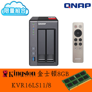 【Kingston 8GB DDR3 1600】QNAP 威聯通 TS-251+-2G 2Bay NAS
