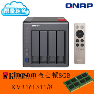 【Kingston 8GB DDR3 1600】QNAP 威聯通 TS-451+-2G 4Bay NAS