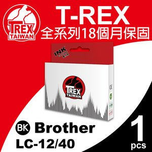 【T-REX霸王龍】Brother LC-12 40 71 73 75 400 1220