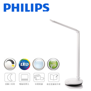 【飛利浦 PHILIPS LIGHTING】LEVER酷恒LED檯燈 72007 ( 時尚銀 )